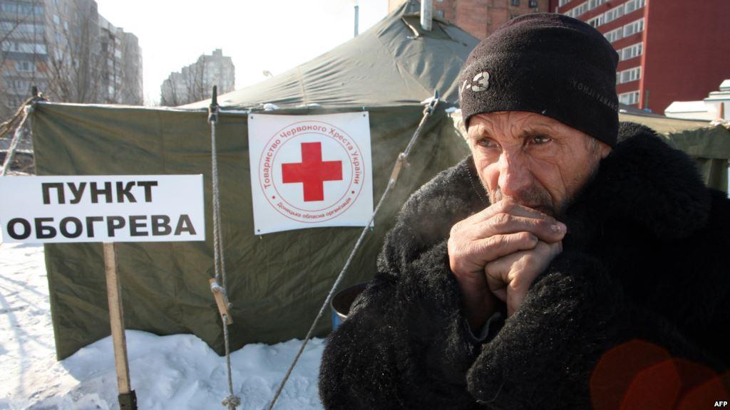 Всего в Донецке работают 14 пунктов обогрева, из них 5 круглосуточных
