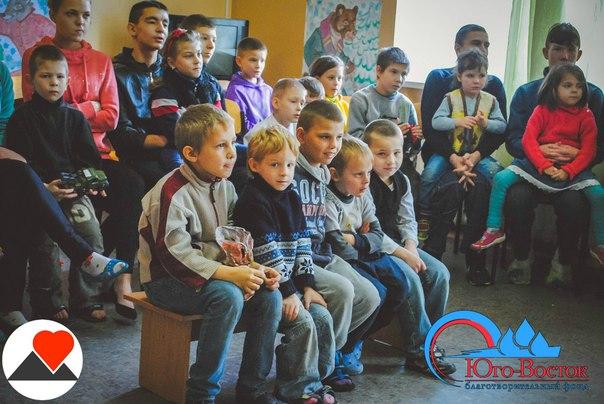 Новогодняя поездка в Детский городской приют для детей и подростков №2