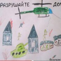 Судьба детей на Донбассе