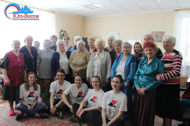 Поездка в дом престарелых города Донецка, посвященная Великой победе