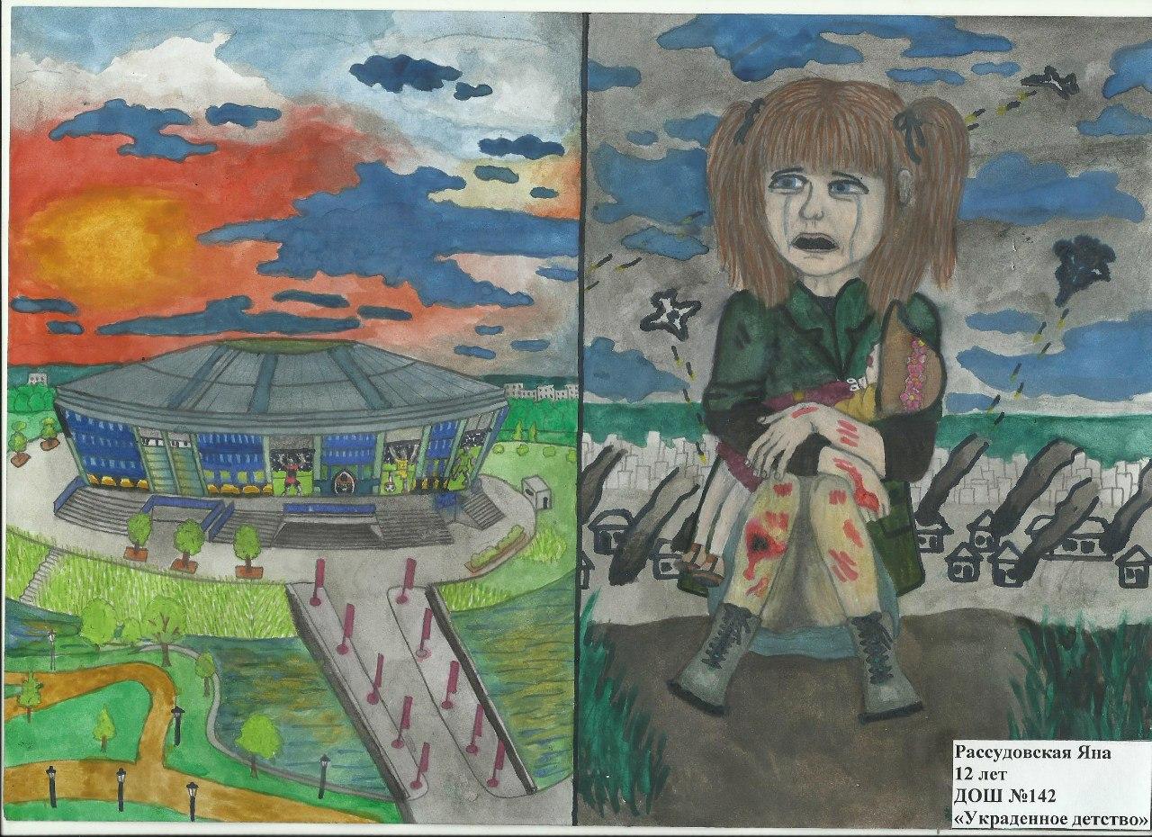 Дети в войне рисунки фото